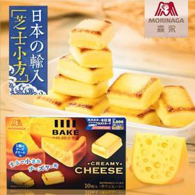 【进口零食】森永 日本进口Bake Creamy芝士小方夹心饼干糕点零食小吃 10颗入 | 基础商品