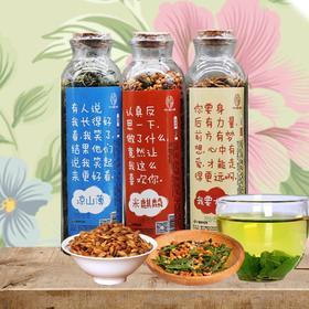 去油稻香茶组合【大麦茶+玄米茶+薄荷茶】