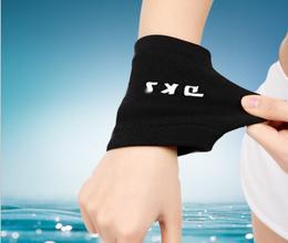 【户外运动】运动护腕男女吸汗护具 医用扭伤防护手户外用品