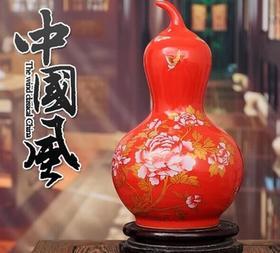贵州陶瓷工艺品复古风中国红描金牡丹葫芦瓶摆件
