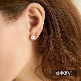 花蜜 日本Akoya海水珍珠18k金耳钉耳环