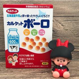 【进口零食】日本伊藤Calcuits高钙牛乳小馒头饼干 80g