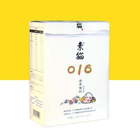 素猫016净素食粉~【新品销售,预计4月中旬】