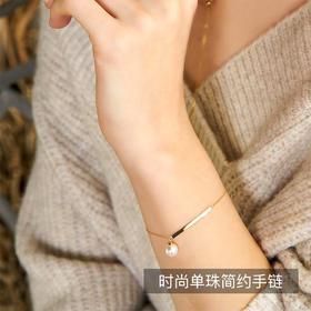 花蜜 日本Akoya海水珍珠18k金手链