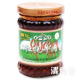 青海循化 仙红牦牛肉酱   清真
