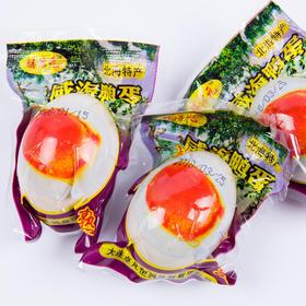 红树林烤海鸭蛋