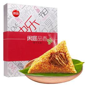 第二件半价丨【思念粽子】闲庭品香礼盒1336g