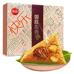第二件半价丨【思念粽子】御庭盈香礼盒2000g