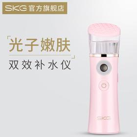 SKG3301双效补水仪 | 纳米补水,新增彩光护理,限量粉