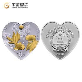 2018年吉祥文化珠联璧合30克银币纪念币