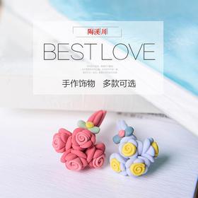 陶溪川新品景德镇创意玫瑰花陶瓷胸针冰箱贴简约纯净甜美饰品