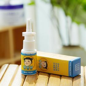 【韩国直邮】韩国自由水  喷一喷 缓解鼻炎、咽喉炎、皮肤过敏