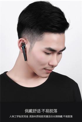 RB-T17  休闲商务耳机 佩戴舒适 不易脱落
