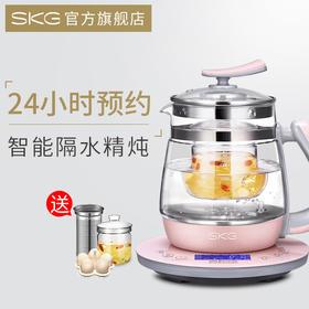 【新品】SKG8141 | 大火力,智能隔水炖煮,配炖盅