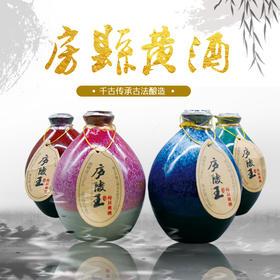 【房县黄酒】庐陵王小团圆4坛装黄酒 包邮