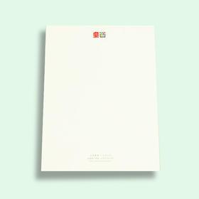 信纸 50张/包