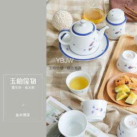 玉柏景德镇陶瓷功夫整套茶具装公道杯泡茶壶木杯垫《鱼水情深》