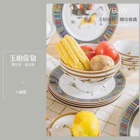 玉柏景德镇家用碗盘子西餐饭碗筷碗碟套装骨瓷餐具套装《八骏图》