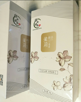 茉莉花茶-品鉴装