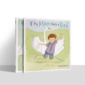 ♫ 盖世独家:If My Dad Were an Animal&If; My Mum Were a Bird-如果爸爸是一种动物&如果妈妈是一只鸟。不一样的我爸爸我妈妈,一样有爱的亲子