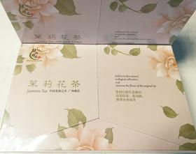 茉莉花茶-兰寿元