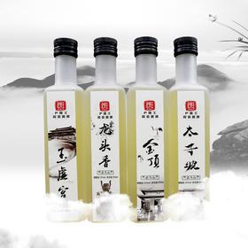 【房县黄酒】庐陵王武当山纪念系列黄酒( 250ml*8)
