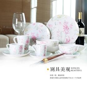 玉柏景德镇陶瓷餐具 三生三世植物田园欧式韩式整套餐具送人好礼
