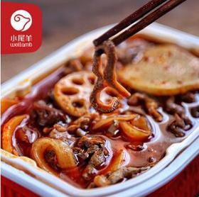 小尾羊微火锅 内蒙羊肉火锅 方便速食 羊肉/羊杂火锅