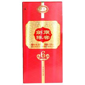 52°剑南陈窖佳品6 500ml白酒