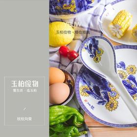 玉柏景德镇青花瓷餐具日用陶瓷创意礼品骨瓷餐具《欣欣向荣》包邮