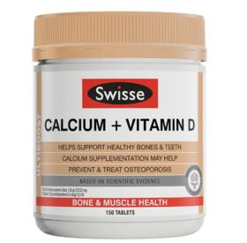 【新西兰直邮】Swisse成人钙片+维生素D 150粒