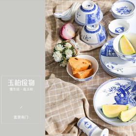 玉柏陶瓷餐具套装高档骨瓷青花瓷景德镇礼品瓷器乔迁《富贵有门》