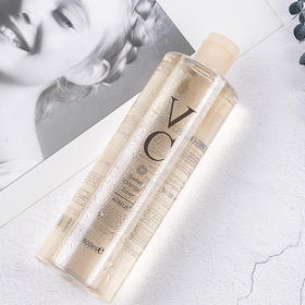 【LH】泰国Atreus VC化妆水爽肤水收缩毛孔保湿补水控油美白去痘印500ml/瓶