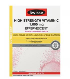 【新西兰直邮】Swisse 高浓度维生素C泡腾片 60片