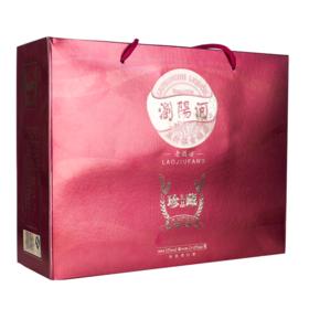 52°浏阳河老酒坊珍藏礼盒(双支装)475ml*2浓香型白酒