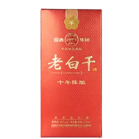 45°杏花村汾酒老白干十年陈酿(红盒)475ml清香型白酒