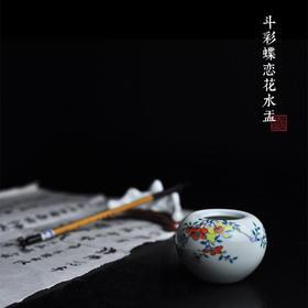 长物居 手绘斗彩花卉图苹果洗水盂茶漏托 景德镇仿古瓷器茶具