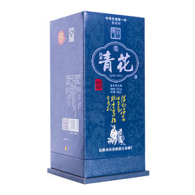 53°杏花村国藏青花500ml清香型白酒