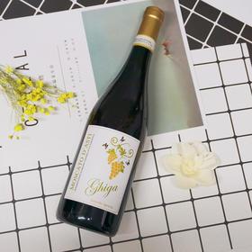 【闪购】芝加庄园麝香低醇低泡葡萄酒2016(2瓶/套)/Ghiga Moscato d' Asti DOCG 2016