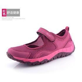 [优选]透气凉鞋 女网纱平底健 健步鞋 春夏款运动鞋 中老年妈妈鞋