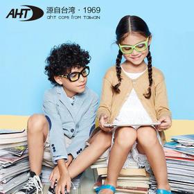 AHT儿童防辐射眼镜男女款 防蓝光眼镜电脑手机护目平光眼镜