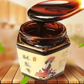 【润肺清心】安徽砀山酥梨膏500g