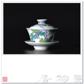 长物居 手绘斗彩陶瓷盖碗三才碗 景德镇手工瓷器盖杯茶碗茶具