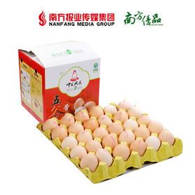 【进群即享劲爆优惠】仅1元/6个五谷营养蛋 (每一个用户仅限一次)