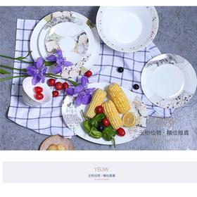 玉柏 景德镇创意餐具韩式骨瓷礼品餐具粉彩釉中彩套装《寄相思》