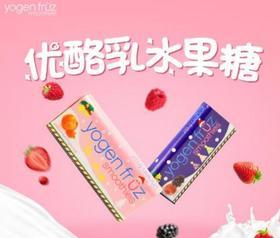 【零食】加拿大进口酸奶糖果 水蜜桃味乳酸菌压片糖果 休闲零食