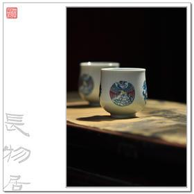 长物居 《小团圆》手绘青花瓷器龙凤杯子 景德镇手工陶瓷茶杯茶具