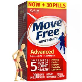 【关节护理】美国 旭福 Schiff Move Free 氨糖软骨素 红瓶 200粒