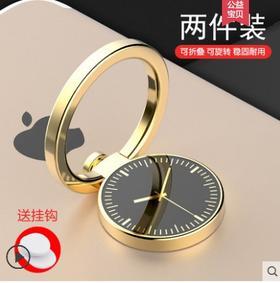 机指环支架金属创意钟表苹果6p小米vivo新款手指环扣男女