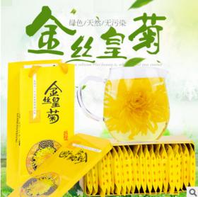 金丝黄菊(5盒起批 一盒20朵)